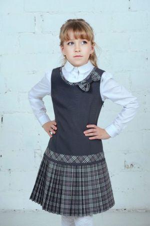 Chaleco Y Falda De Uniforme Escolar Para Nina