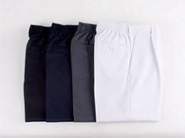 Pantalones Escolares En Diferentes Colores
